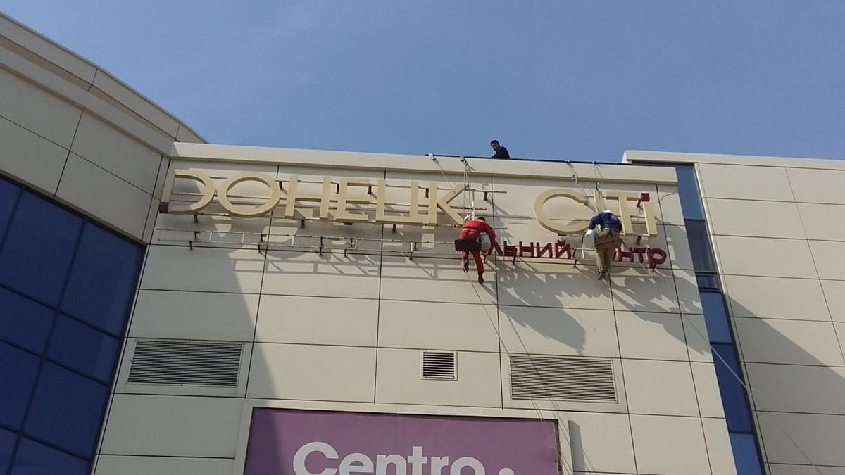 Монтаж наружной рекламы на фасаде