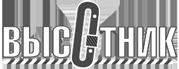 Логотип центра Высотник